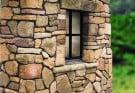 Подсобка, облицованный камнем