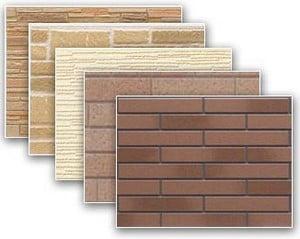 Пример фасадных панелей, имитирующих камень