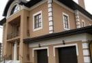 Окрашенный дом