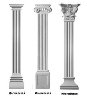 Три пилястры