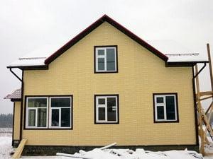 Аккуратный дом