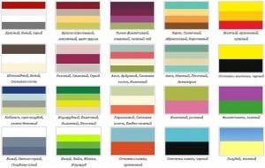Сочетание фасадных цветов