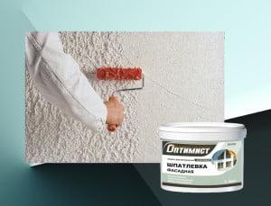 Инструкция по работе фасадной шпатлевки мастика битумная мбу 16 кг производитель