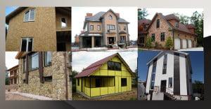 Разные виды обшивки фасада